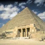 Молчание Пирамид