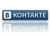 kosmos-lubov-vkontakte